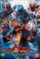 Kamen Rider Ghost : Legendary ! Riders' Souls !