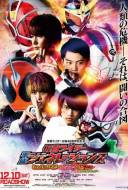 Kamen Rider Heisei Generations : Dr. Pac-Man vs. Ex-Aid & Ghost with Legend Rider