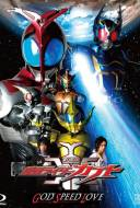 Kamen Rider Kabuto : God Speed Love