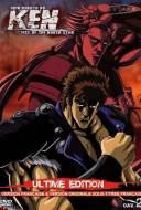 Shin hokuto no ken: la technique interdite