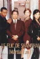 Le Flic de Shanghaï