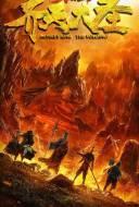 Monkey King : The Volcano