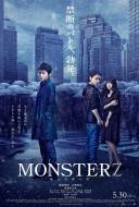 Monsterz