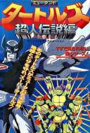 Teenage Mutant Ninja Turtles - Superman Legend