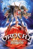 Orochi: The Eight Headed Dragon