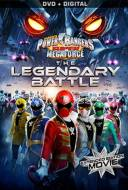 Power Rangers Super Megaforce: The Legendary Battle