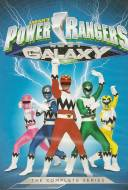 Power Rangers: L'Autre Galaxie