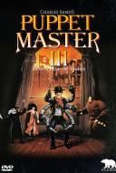Puppet Master 3 : la Revanche de Toulon