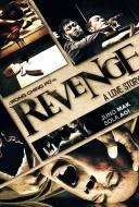 Revenge: La Loi du Talion