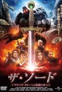 Le Secret de l'épée