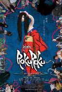 Rokuroku : The Promise of the Witch