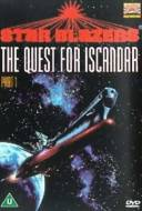Star Blazers: Quest for Iscandar