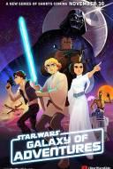 Star Wars : Galaxy of Adventures