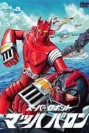 Super robot mach baron
