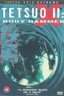 Tetsuo 2 : Body Hammer