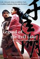 The  Legend of the Evil Lake