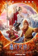The Monkey King 3 : Kingdom of Women