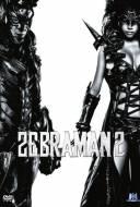 Zebraman 2