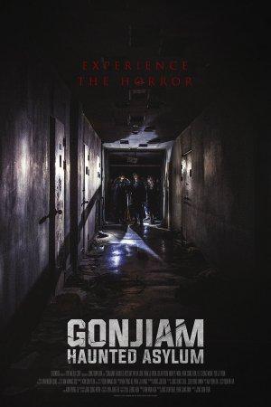 Gonjiam : Haunted Asylum