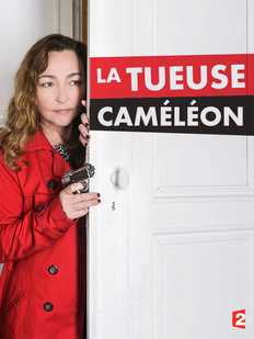 La Tueuse Caméléon
